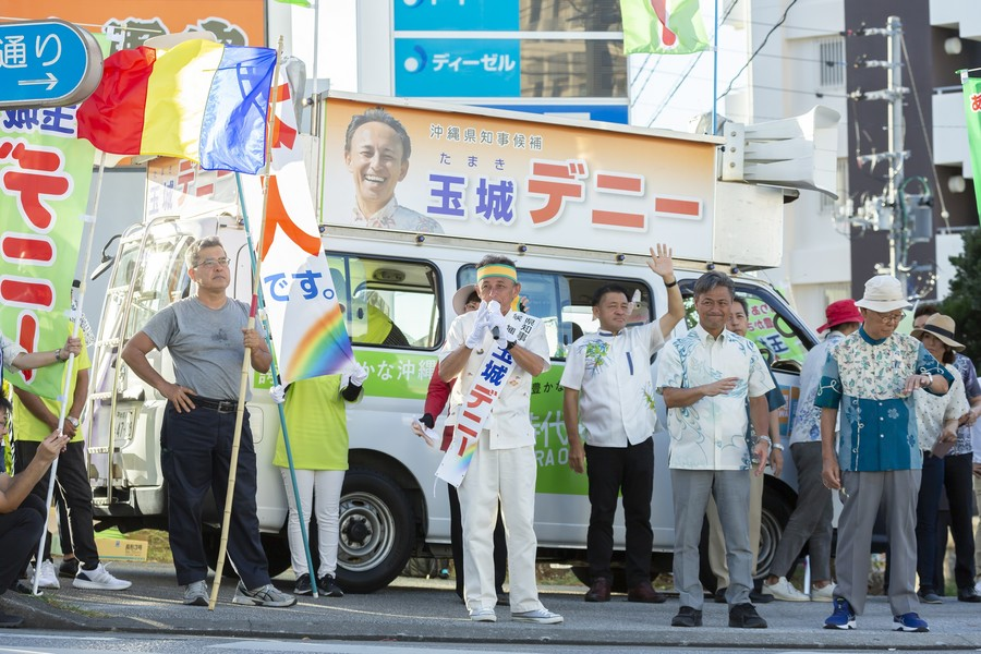 Anti-US base candidate wins Okinawa governor elections