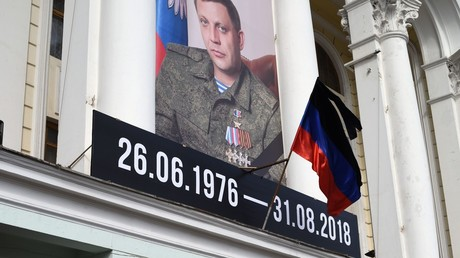 Facebook & Instagram remove deputy Duma speaker's posts about murder of Donetsk leader Zakharchenko