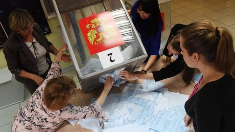 Regional vote results in Russia's Far East annulled over violations