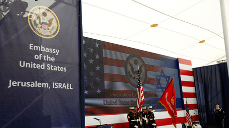 Kosovo offers Israel an embassy in Jerusalem in exchange for recognition