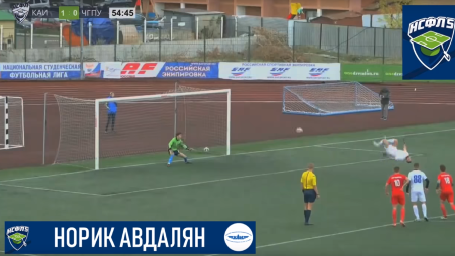 Russian footballer scores incredible 'backflip' penalty (VIDEO)