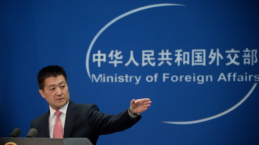 Making something out of thin air' Beijing blasts US extradition of alleged Chinese spy