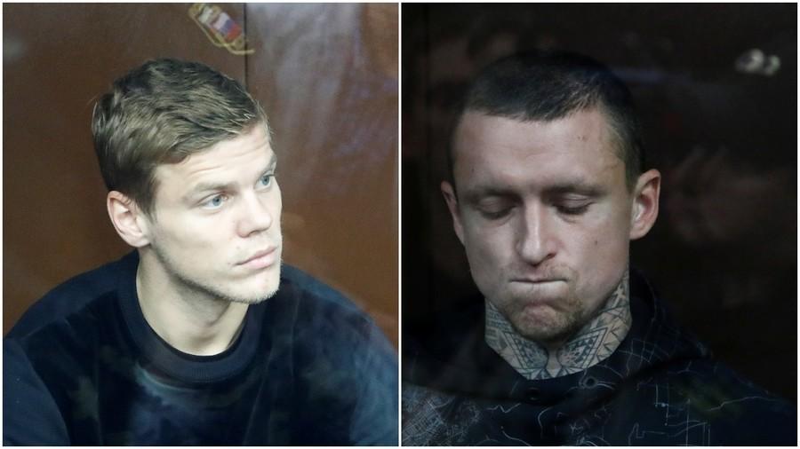 Russian footballers Kokorin & Mamaev behind bars for 2 months awaiting trial over drunken assaults