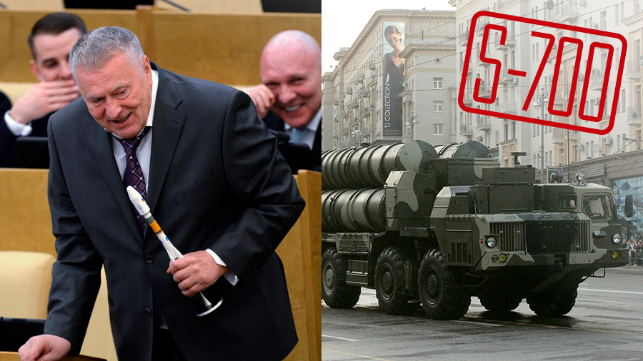 'No warplane to take off': Russia's S-700 missile system can cover entire planet – party leader