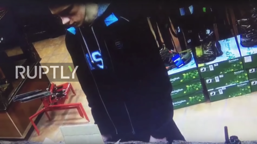 Playing online games & 'torturing cats': Who was the Crimea college shooter?