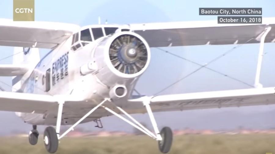 China turns legendary Soviet plane into 'world's heaviest' transport drone (VIDEO)