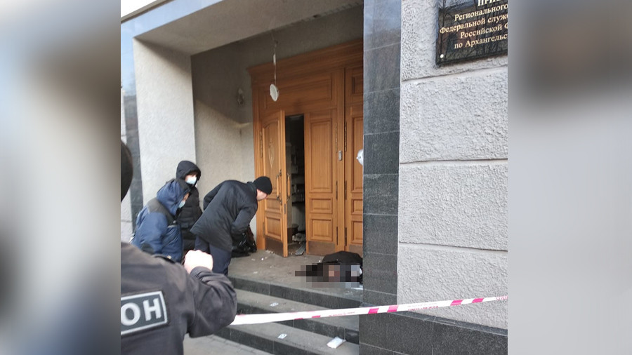 Aftermath of deadly blast at local FSB HQ in Russia (PHOTO, VIDEO)