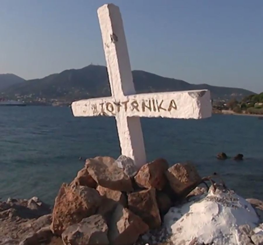 Cross dedicated to refugees who died at sea vandalized by 'haters' in Greek island of Lesbos