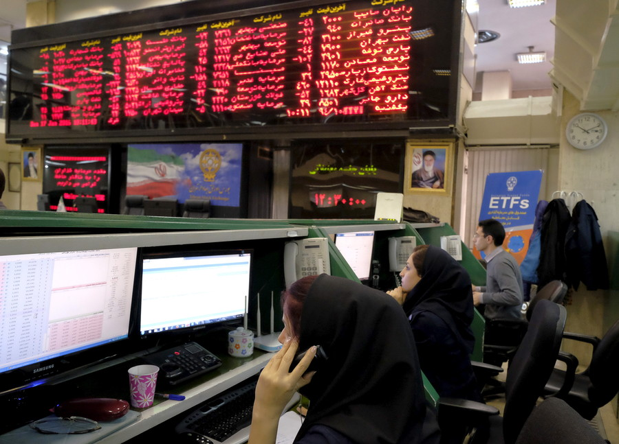 US sanctions Iranian banks, factories & mines