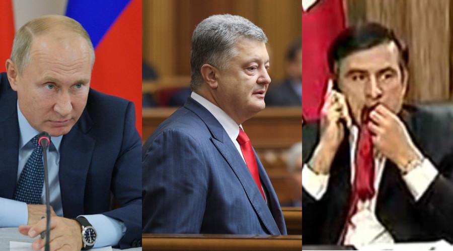 Putin to Poroshenko: Don't be like Georgia's Saakashvili, who lost vast territories