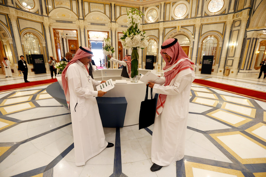 Saudi Arabia to invest in Russian-Chinese wealth fund