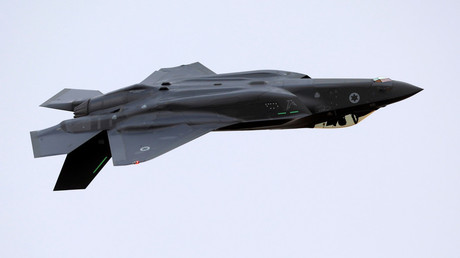 FILE PHOTO: An Israeli Air Force F-35 © Amir Cohen