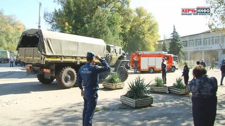Kerch attack suspect identified as college student, killed himself