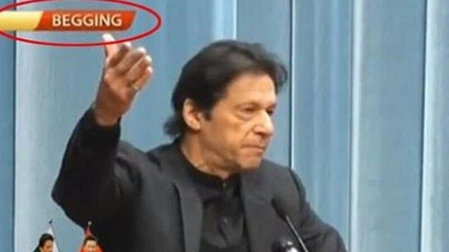 Pakistani TV spells 'Beijing' as 'Begging' while PM goes to China asking for aid