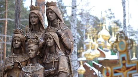 'Romanovs are role models': Kremlin hosts conference marking royal family martyrdom anniversary