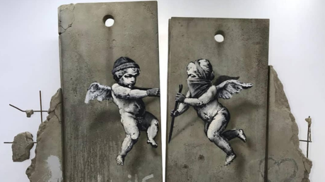 Banksy recreates divisive West Bank wall in London (PHOTOS)