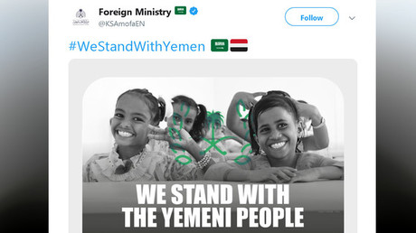 Yemen-bombing Saudi Arabia says it 'stands with' suffering Yemeni children in govt poster