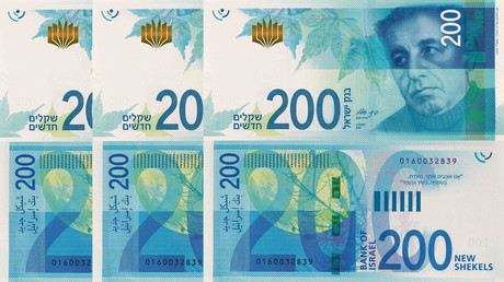 Convicted counterfeiters ordered to pay damages to Bank of Israel for… copyright infringement