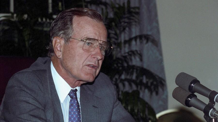 Отправка Джорджа Буша-старшего в Центральное Галактическое Солнце.  5c021e95dda4c809688b456d