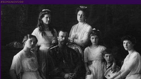 Amazing 3D images of Russia's last Royal family by #Romanovs100 (PHOTOS)
