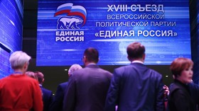 'Respond to accusations or resign': New ethic rules for United Russia party members