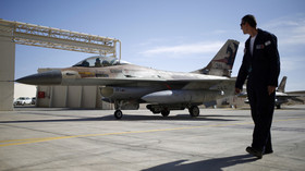 US may veto Israeli $500mn deal to resell fighter jets to Croatia, report reveals