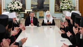 Ukrainian Orthodox hierarchs refuse to take part in Poroshenko's 'unification council'