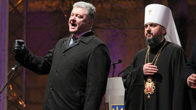 Kiev proclaims its own Orthodox church, hails 'unification' after holding 'schismatic' council