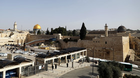'We expected more': Israelis & Palestinians upset by Australia's recognition of W. Jerusalem only