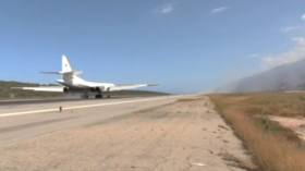 Russian Tu-160 strategic bomber landing in Venezuela © Ministry of Defence of the Russian Federation