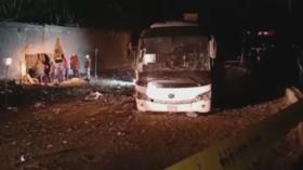 4 dead, 10 injured in tourist bus blast near Giza pyramids in Egypt (VIDEO)