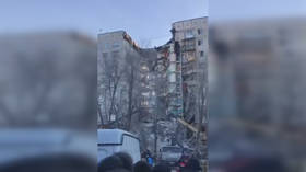 4 killed, 68 missing as gas blast partially destroys residential building in Russia (VIDEOS)