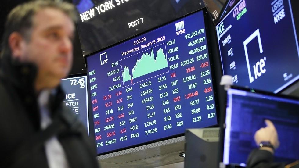 Two Ukrainian hackers indicted for targeting Wall Street regulator