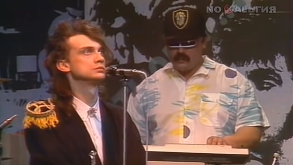 The internet thinks Putin and Maduro secretly played in an 80s Soviet band