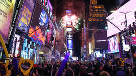 US revelers wound bystanders, themselves with New Year's celebratory gunfire