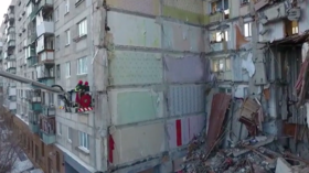 Haunting drone footage captures extent of Magnitogorsk tragedy (VIDEO)
