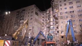 No traces of explosives found at collapsed house in Magnitogorsk – officials