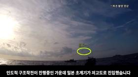 South Korea releases video of Japanese plane flyby, demands apology for 'threatening' its Navy Ship