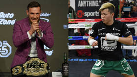 'Please arrange this': McGregor asks for MMA exhibition bout with Mayweather victim Nasukawa