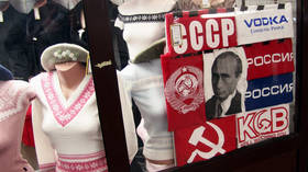 Almost half of Russians see USSR collapse as shameful – poll