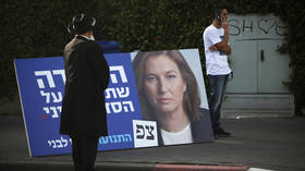 Israeli city 'erasing women' from public eye, censoring them from billboards