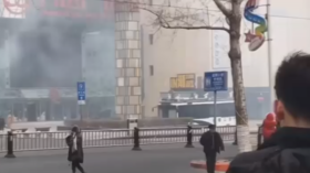 Blasts in high-rise residential building in China's Changchun (VIDEOS)
