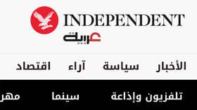 'Independent' to expand Saudi Arabia's international media influence
