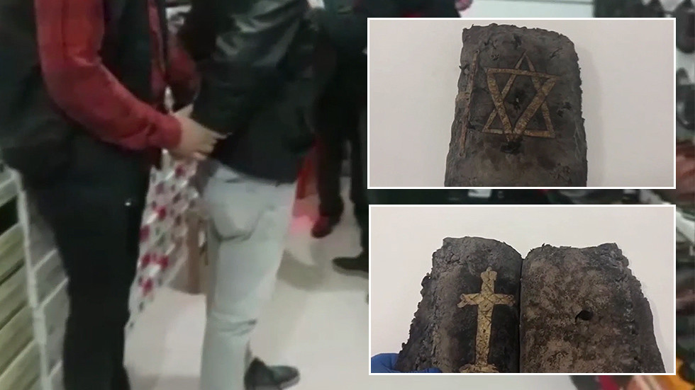 Image result for ancient bible found in turkey