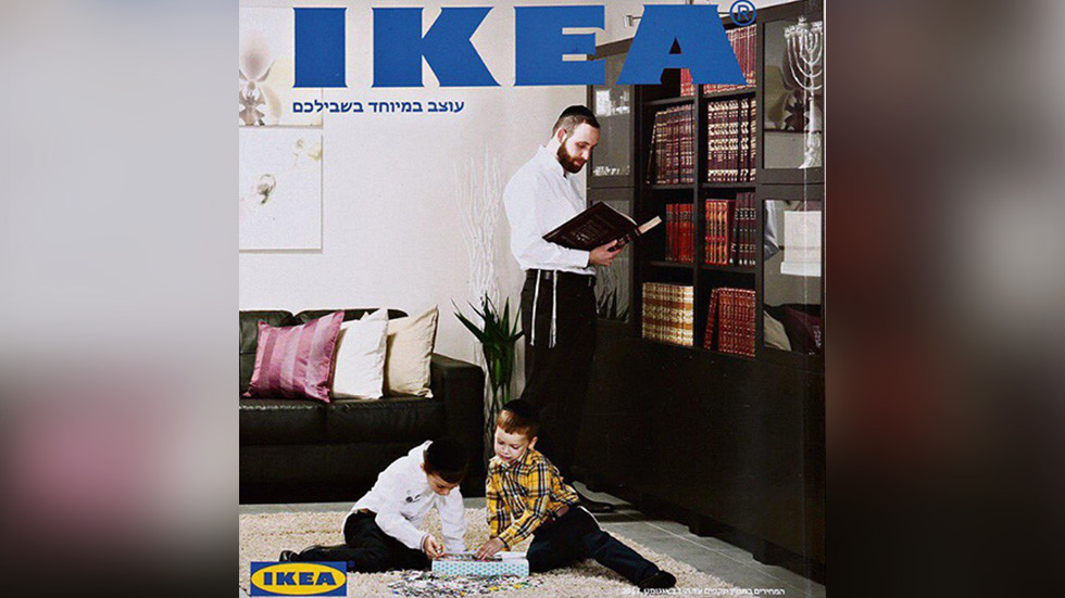 Ikea Israel Sued After Leaving Women & Girls Out Of