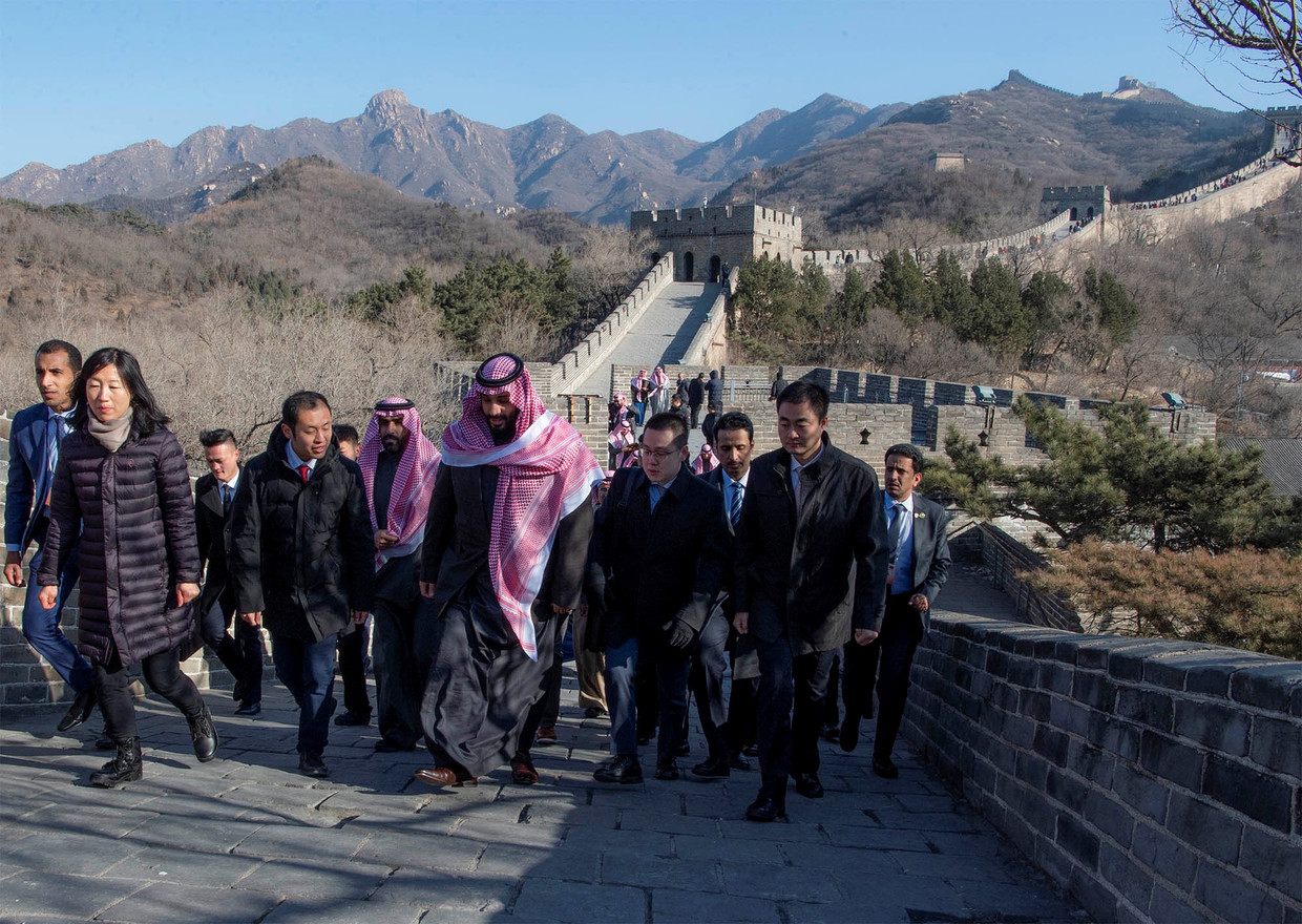 China sees 'enormous potential' in Saudi economy as crown prince visits