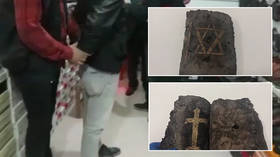 1,200yo Bible found as cops BUST smugglers in Turkey (VIDEO)