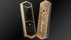 Meet the luxury, Orthodox-friendly Russian phone dubbed 'Tsar Vladimir' (No, not THAT one)