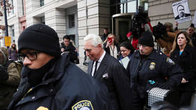 Armed FBI raid & arrest of Roger Stone caught on CCTV FOOTAGE