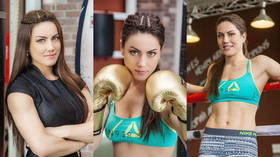 Fight Putin or pose for Playboy? - Kazakh betting market opens bizarre odds on stunning female boxer